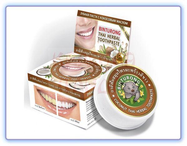 Binturong Coconut Thai Herbal Toothpaste Круглая зубная паста с кокосовым маслом