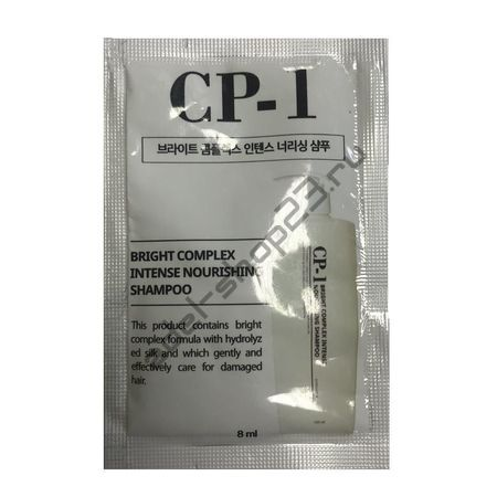 CP-1 - Интенсивно питающий шампунь для волос 8 мл пробник