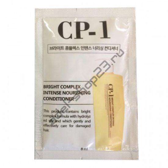 CP-1 - Интенсивно питающий кондиционер для волос 8 мл пробник