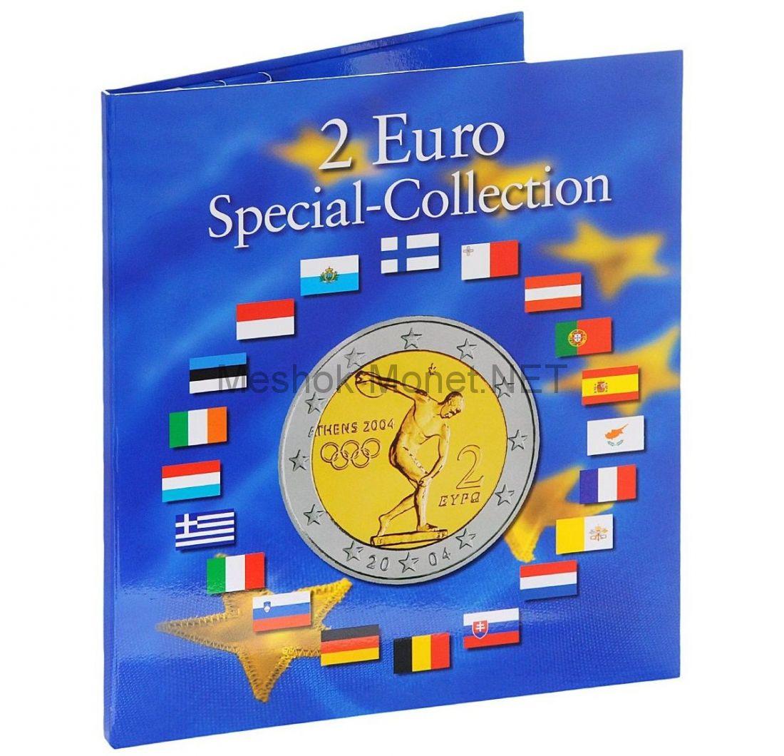 Альбом-папка для монет 2 евро