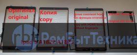 Ipad 5 A1822 A1823 Сенсорное стекло, тачскрин копия белое
