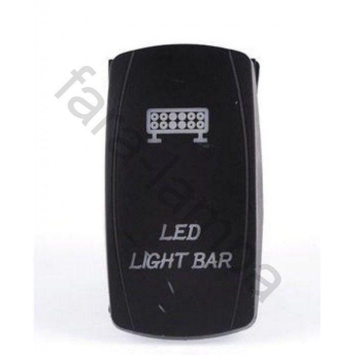 Кнопка переключения-включения светодиодной балки (Led light bar)