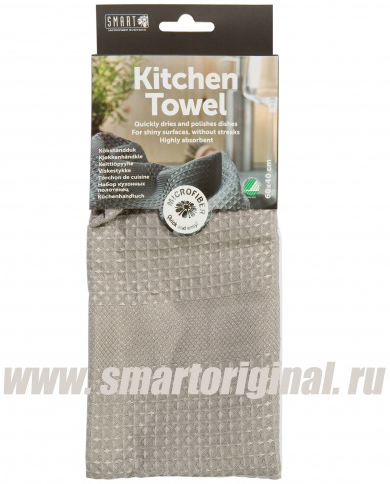 Smart Microfiber Полотенце кухонное Блеск 40 х 60 см серое