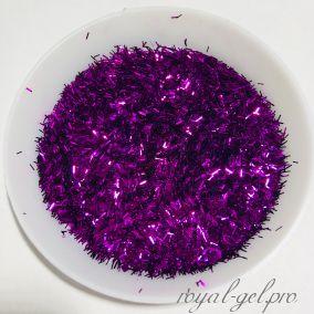 Конфетти стружка 0.2*1,5mm TinselB0800(Violet Rose)