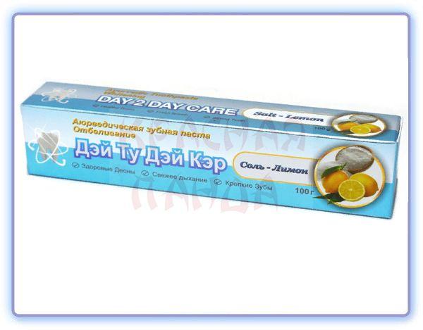 Зубная паста DAY 2 DAY CARE Соль и Лимон Отбеливающая