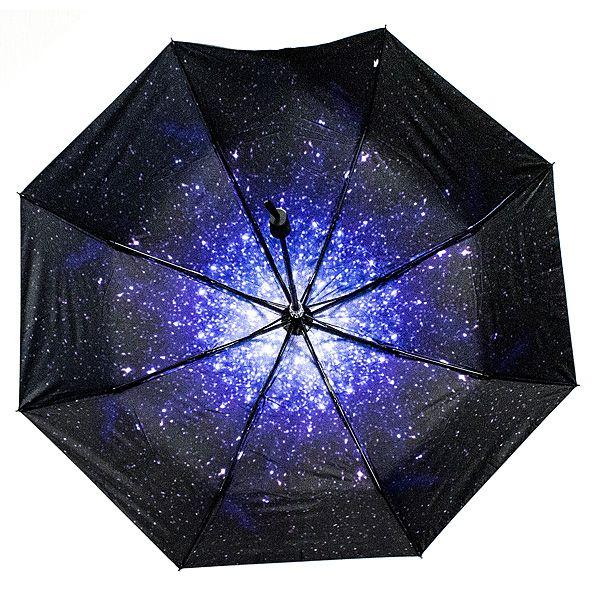 Зонт Звездное небо складной