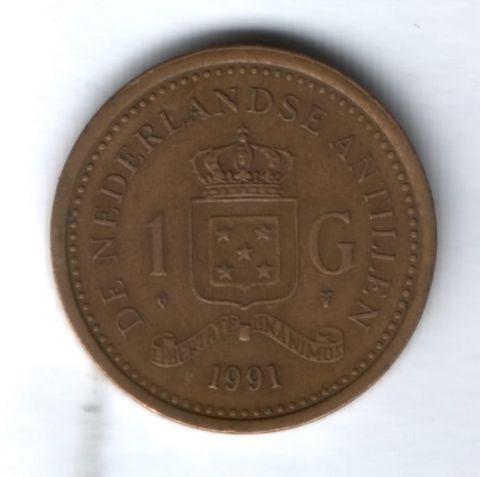 1 гульден 1991 г. Нидерландские Антильские острова