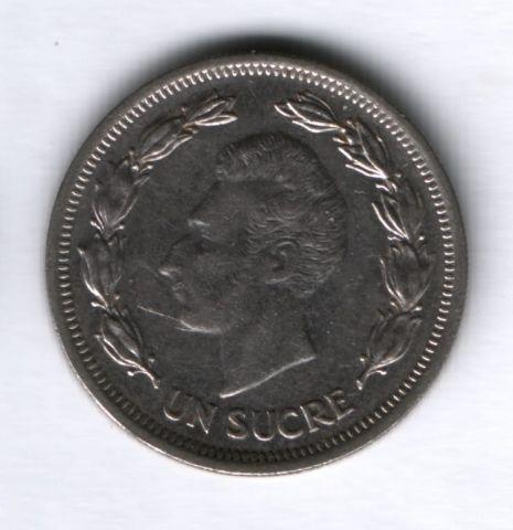 1 скуре 1974 г. Эквадор