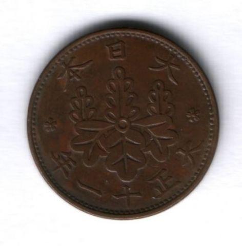 1 сен 1922 г. Япония
