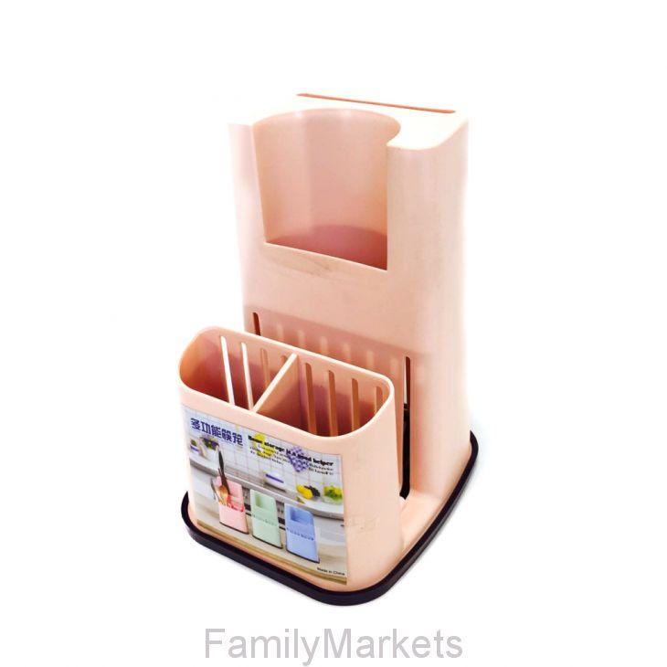Органайзер для хранения столовых приборов HOME STORAGE, 13,5х15х20 см