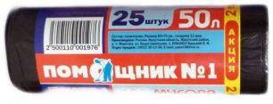 Пакеты для мусора 50 л (25шт.) Сибпласт
