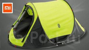 Самораскрывающаяся палатка Xiaomi Mi ZaoFeng Camping Tent