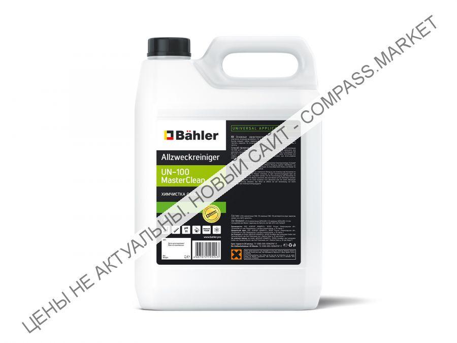 Очиститель салона Allzweckreiniger UN-110 MasterClean BAHLER