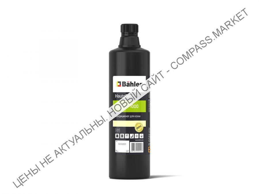 Кондиционер кожи (крем) Hautpflege Leather LC-1000 BAHLER