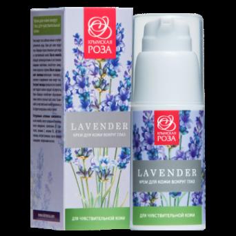 Крем для чувствительной кожи вокруг глаз Lavender 30 мл