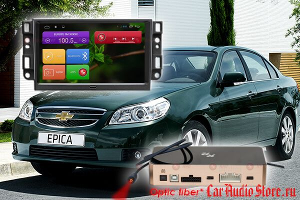Chevrolet Redpower 31020 IPS DSP ANDROID 7