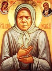 Икона Пелагея Рязанская