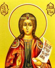 Икона Пелагея Тарсийская