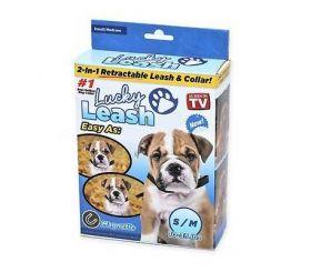 Регулируемый поводок для собак