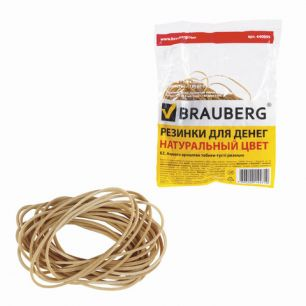 Резинки для денег BRAUBERG, 100 г, натуральный цвет, натуральный каучук, 440099