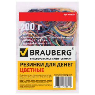 Резинки для денег BRAUBERG, 200 г, цветные, натуральный каучук, 440037