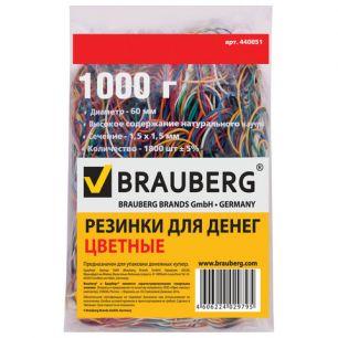 Резинки для денег BRAUBERG, 1000 г, цветные, натуральный каучук, 440051