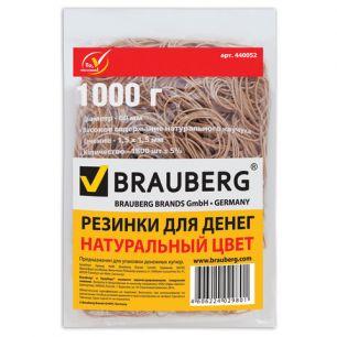 Резинки для денег BRAUBERG, 1000 г, натуральный цвет, натуральный каучук, 440052