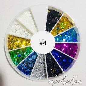 Набор дизайнов в карусельке микс форм , цветов и размеров №4