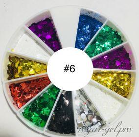 Набор дизайнов в карусельке микс форм , цветов и размеров №6