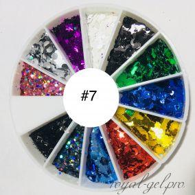 Набор дизайнов в карусельке микс форм , цветов и размеров №7