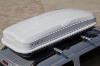 Автомобильный бокс на крышу Antares YUAGO, 580 литров, белый матовый