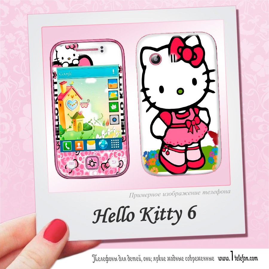 Huawei Y5 Prime (2018) Hello Kitty