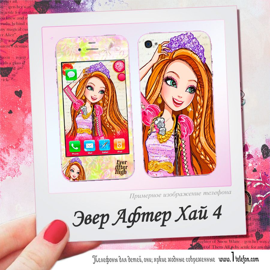 ASUS ZenFone Live 501 32GB (Ever After High)