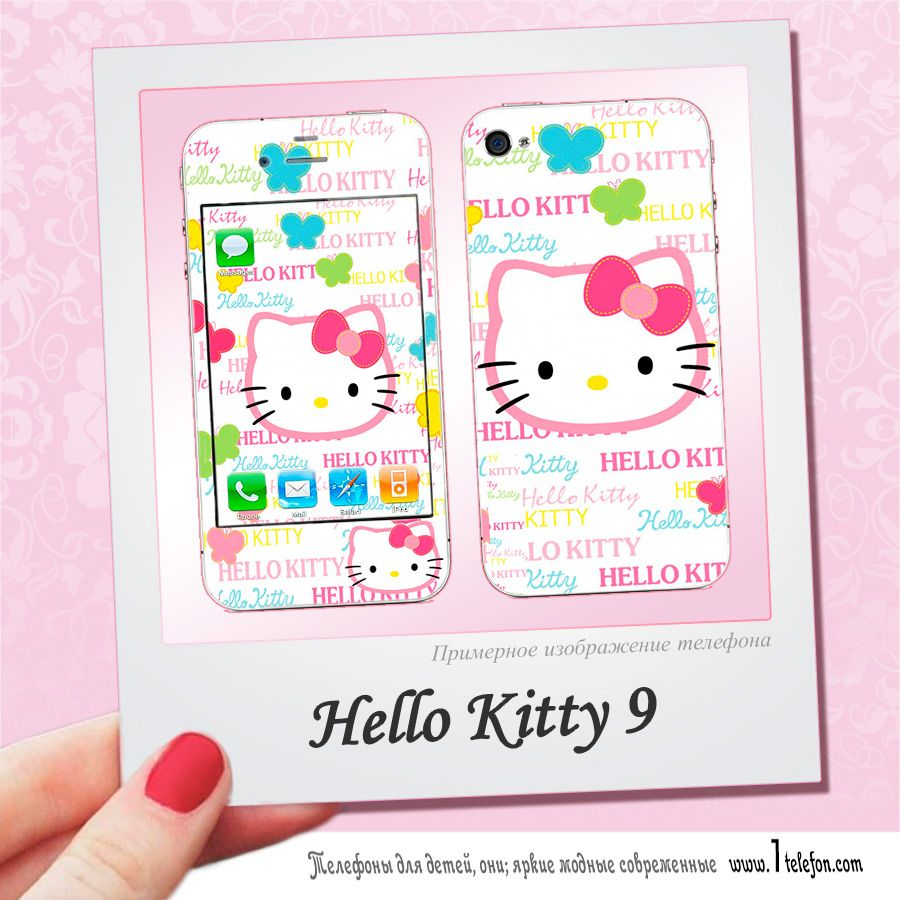NOKIA 2 dual  (Hello Kitty)