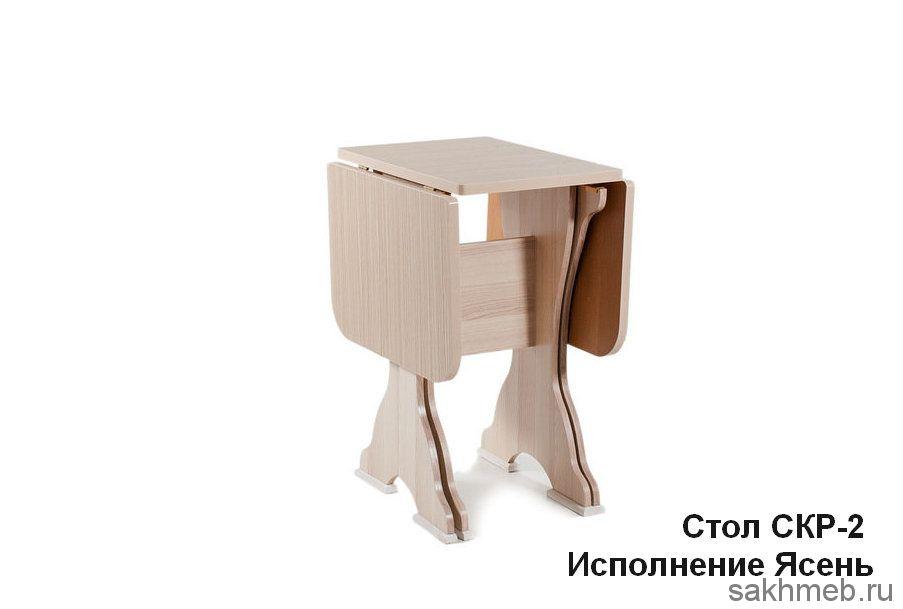 """Стол обеденный складной """"СКР-2"""" (Бител)"""
