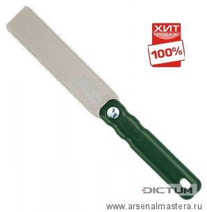 Пила гибкая складная для пробок Kugihiki Mini Z-saw 150мм двусторонняя пластиковая рукоять М00002504 ХИТ!