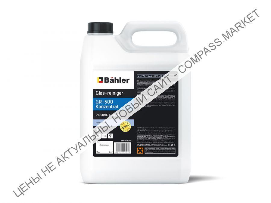 Очиститель стекол концентрат Glas-reiniger GR-500 Konzentrat BAHLER
