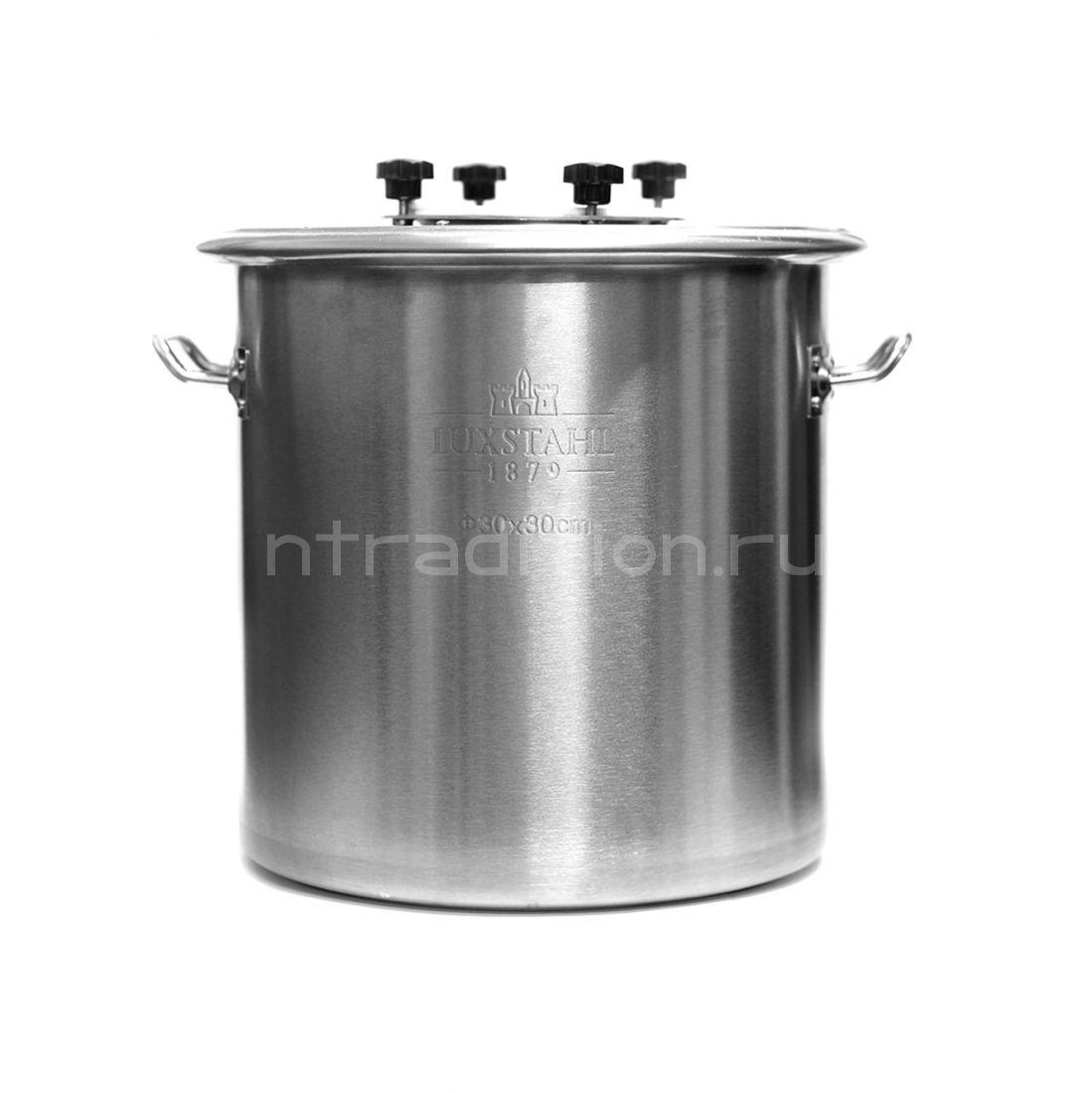 Перегонный куб LUXSTAHL (Люкссталь), 36 литров
