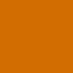 ЛДСП 16*2800*2070 мм U350 ST9 Сиена оранж