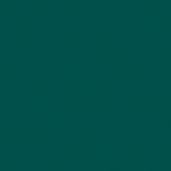 ЛДСП 16*2800*2070 мм U660 ST9 Зелёные джунгли