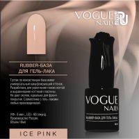 Vogue/Вог Камуфлирующая база Rubber ice pink, 10 мл