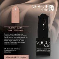 Vogue/Вог Камуфлирующая база Rubber натурально-розовая, 10 мл