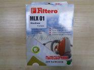 Пылесборник-мешок MLX 01 (4) ЭКСТРА (Filtero)