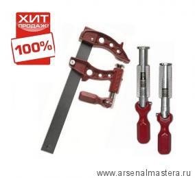 Струбцина винтовая 9000N (900 кг) F-образная Piher Maxi-F 30 х 12 см  М00005892 ХИТ!