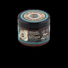 Organic coconut Скраб для тела натуральный, 420 гр.