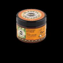 Organic baobab Маска для волос густая, 300 мл.