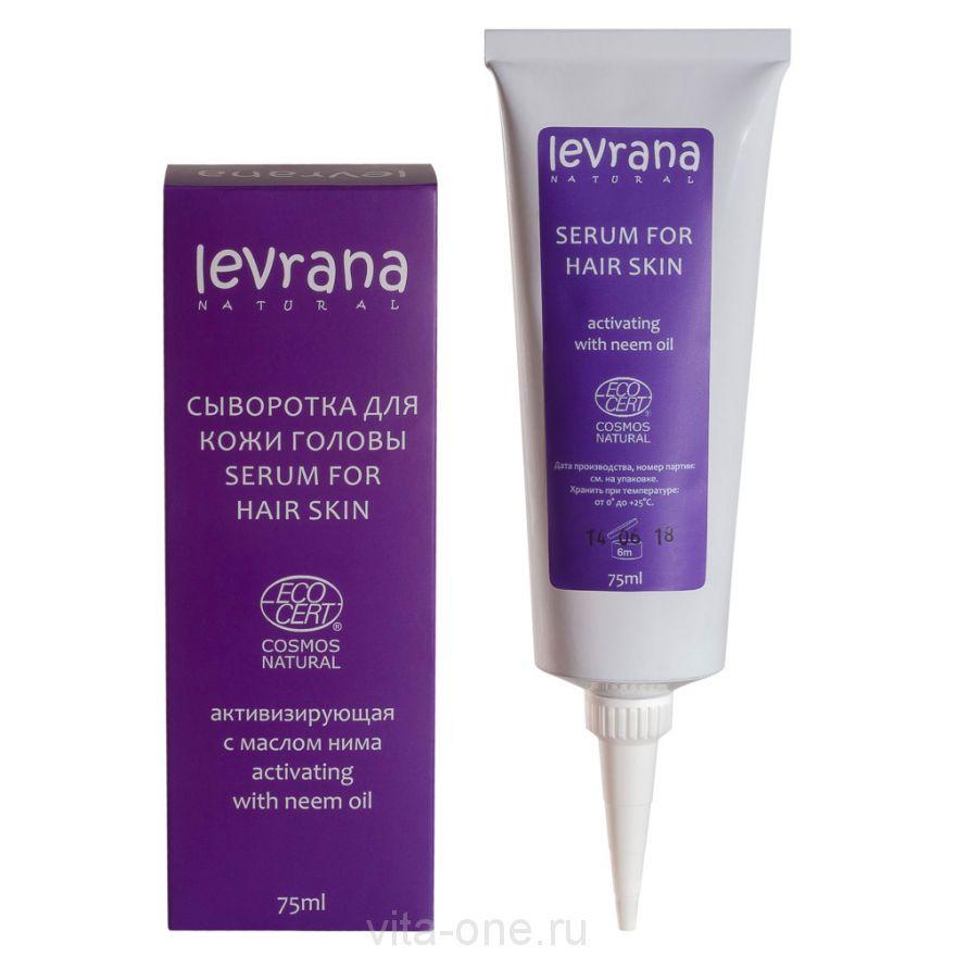 Сыворотка для кожи головы активизирующая Levrana (Леврана) 75 мл