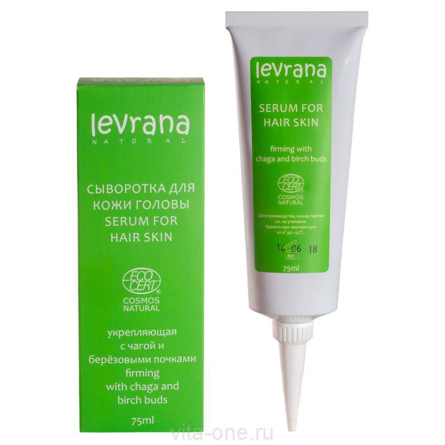 Сыворотка для волос укрепляющая Levrana (Леврана) 75 мл