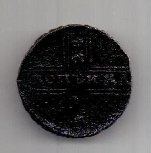 1 копейка 1728 г. RR!!! Петр II