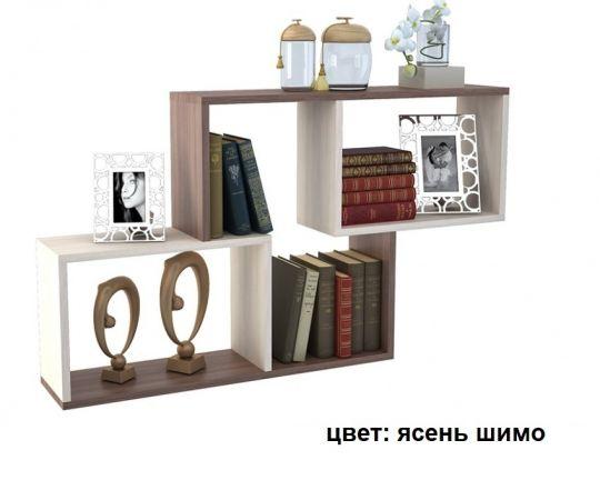 """Настенная полка """"ПЛ-3"""""""